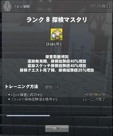 20140323002.jpg