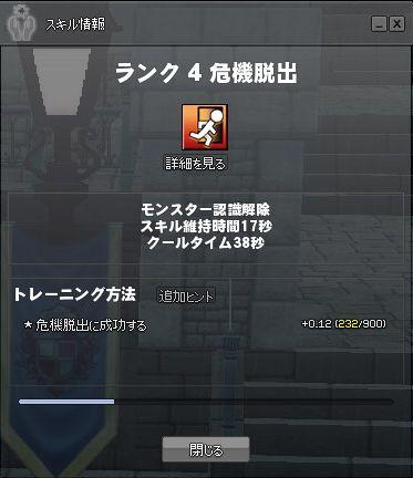 20140323004.jpg