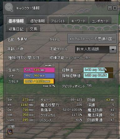 20140323008.jpg