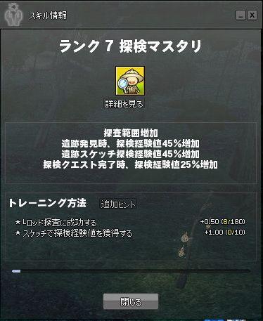 20140324002.jpg