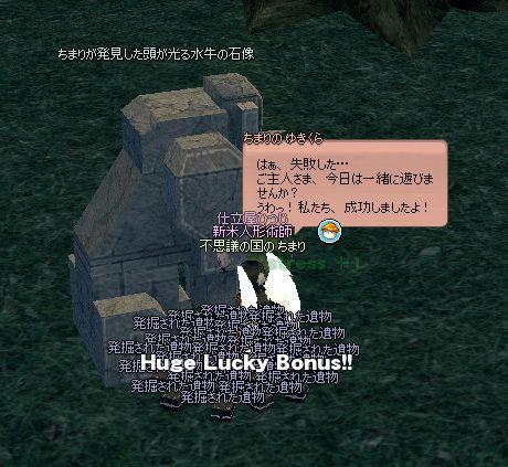 20140324003.jpg