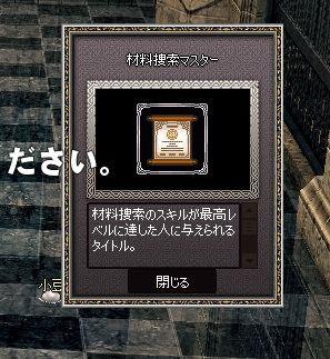 20140428003.jpg