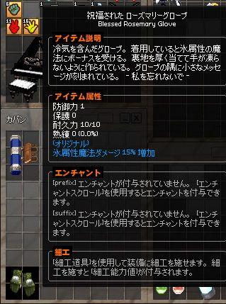 20140606005.jpg