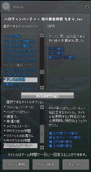 20140702003.jpg