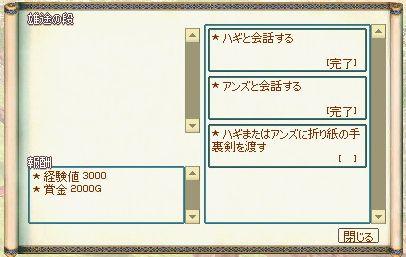 20140702005.jpg