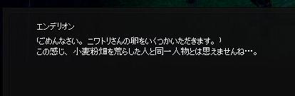20140702013.jpg