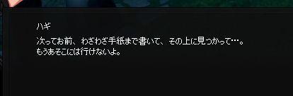 20140702014.jpg