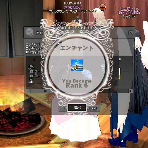 20140707001.jpg