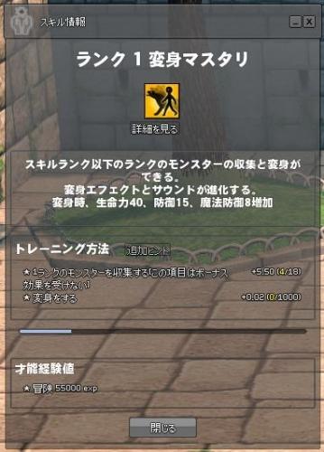 20140707006.jpg