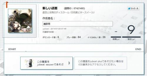 20140728005.jpg