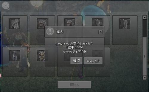 20140729002.jpg