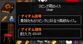 20140816005.jpg
