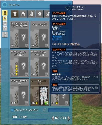 20140911005.jpg