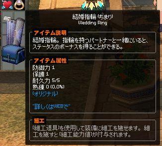 20140929012.jpg