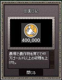 20141004002.jpg