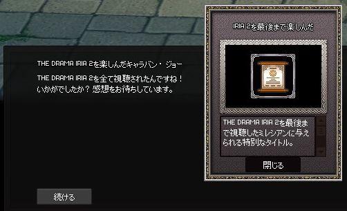 20141021001.jpg