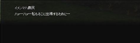 20141021006.jpg