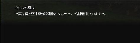20141021007.jpg
