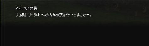 20141021008.jpg