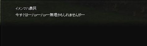 20141021009.jpg