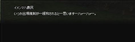 20141021010.jpg