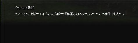 20141021011.jpg