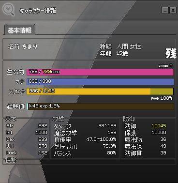 20141025004.jpg
