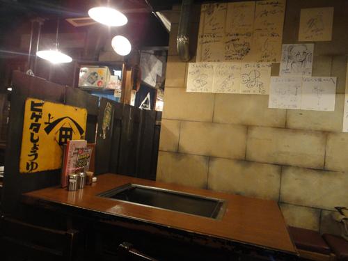 201409Bonkuraya_Osaka-4.jpg