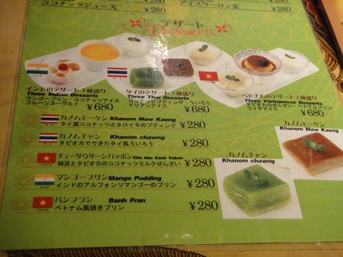 201409Lumbini_Curry_NODA-4.jpg