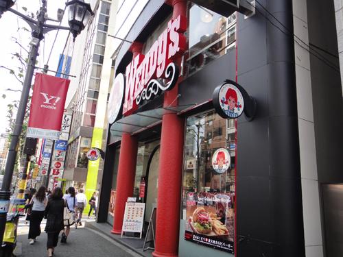 201409Wendys_Japan-1.jpg