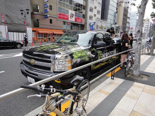 201409Wendys_Japan-10.jpg