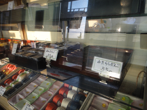 20141008Lunar_eclipse_Misato-4.jpg