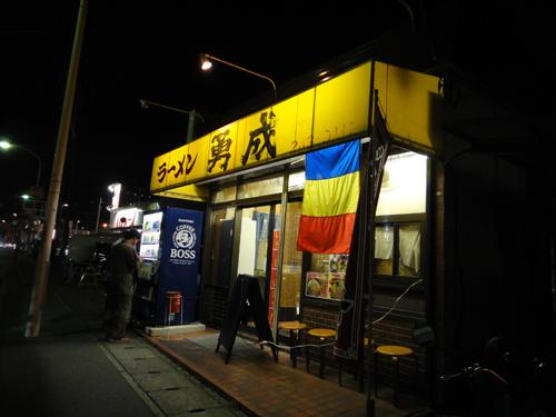 201411Ramen_Yusei_Kawagoe-7.jpg