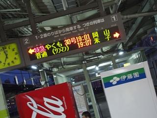 2014_08261052.jpg