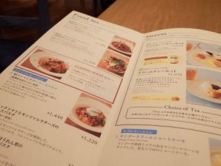 2014_09010051.jpg