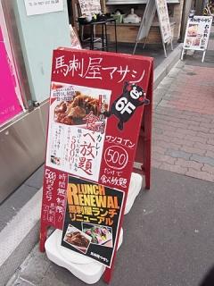 2014_09100029.jpg
