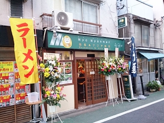 2014_10033107.jpg