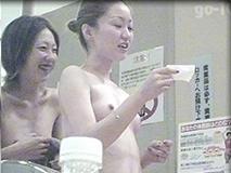 厳選潜入女風呂No10