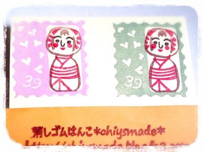 切手-こけし