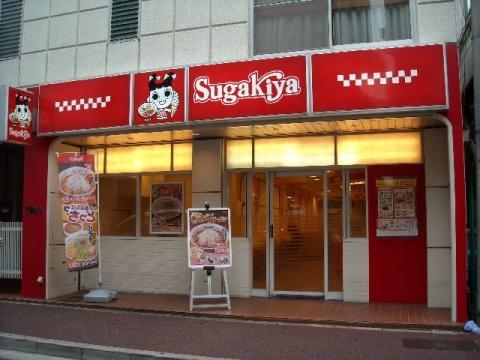 スガキヤ・店
