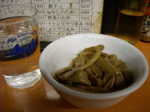 共進軒 東堀店・メンマ1