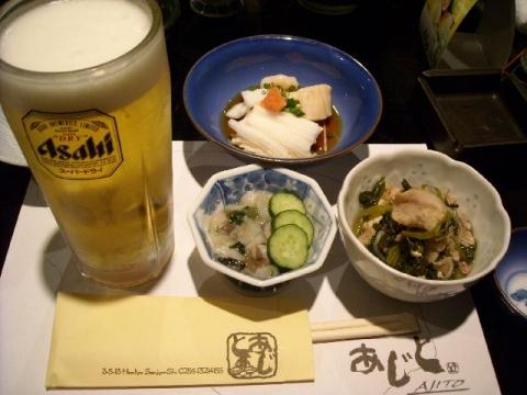 あじと・料理1