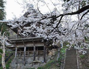 011山寺
