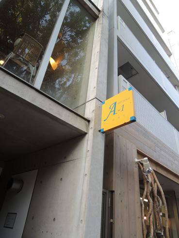 つくし賞03b