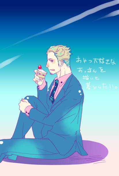 ショートケーキとおっさん