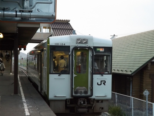 DSCF3484.jpg