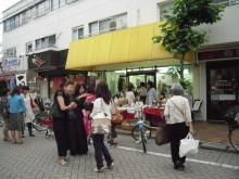 chuwa (ちゅわ)のブログ-浜田山商店街のにぎわい