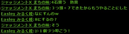 2014032402.png