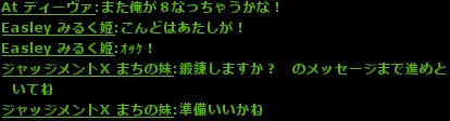 2014032404.png