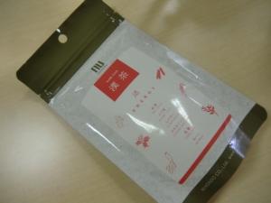CIMG2313 201407漢方